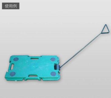 ミニポリトラーGN-400+牽引取手差込型