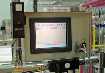 FOOMA JAPAN 2007(国際食品工業展)