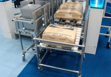 FOOMA JAPAN 2010 (国際食品工業展)