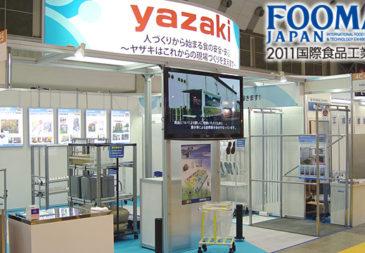 FOOMA JAPAN 2011(国際食品工業展)