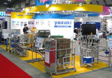 FOOMA JAPAN 2009(国際食品工業展)