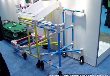FOOMA JAPAN 2008(国際食品工業展)