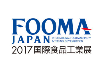 FOOMA JAPAN 2017 出展しました