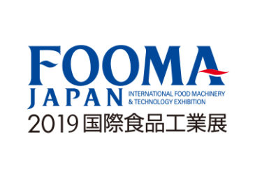 FOOMA JAPAN 2019 出展しました