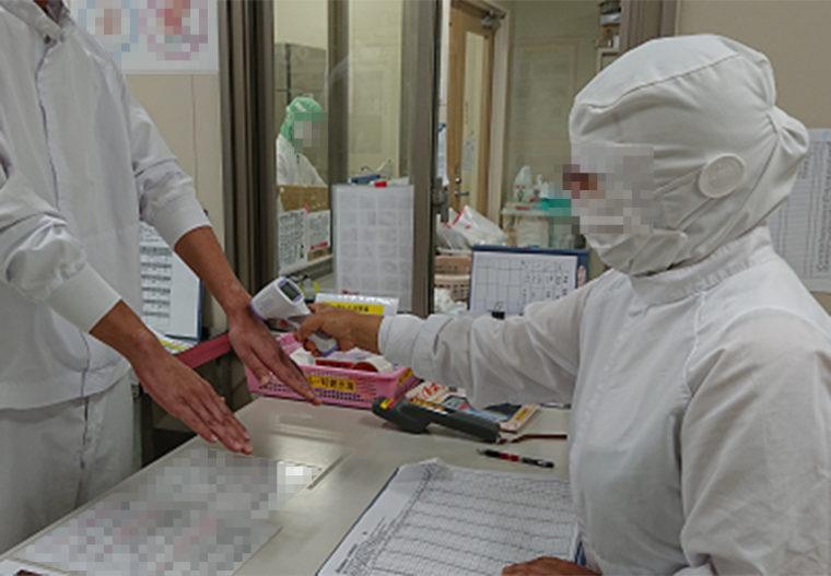 食品加工業者における入退出時の新型コロナウイルス感染症対策