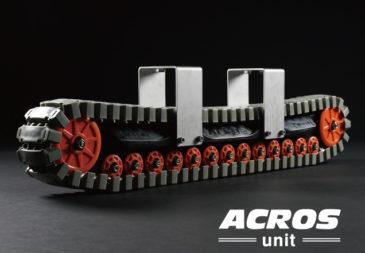 《新発売》悪路でも。軽く運べる。搬送ユニット「ACROS unit (アクロスユニット)」を発売
