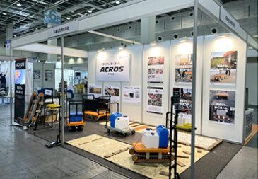 防犯防災総合展2021 に「ACROS」を出展中です