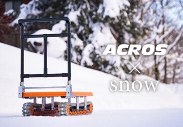 ACROS雪シーンでの使用イメージ動画を掲載